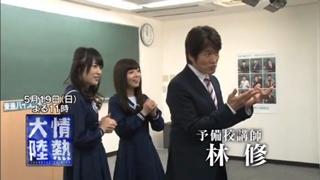 滋賀県で「乃木坂って、どこ?」を放送開始