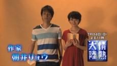 【連載】「Nogimate」第2回、『俺の妹がこんなに可愛いわけがない』