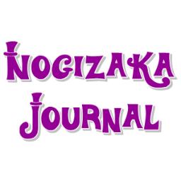 2013年に最も読まれた乃木坂46の関連本ベスト20