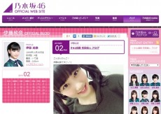 junna-blog-top150202