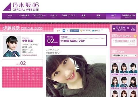 乃木坂46が「受験サプリpresents おどる!うたう!大卒業式!」に出演決定、氣志團と一年ぶり競演