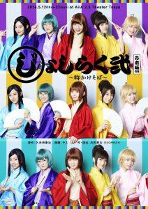 乃木坂46、2ndアルバム「それぞれの椅子」が2日目2.8万枚で前作初週超え達成