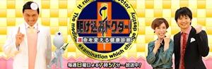 kakekomidr-logo