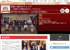 欅坂46「二人セゾン」が5日目約9千枚で5日連続首位・累計42.2万枚