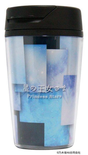 乃木坂46・3期生出演舞台『星の王女さま』×「神の手」限定着せ替えタンブラー