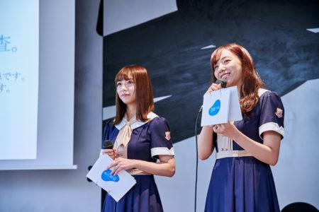 乃木坂46の北野日奈子と新内眞衣(「知って、肝炎プロジェクト」)