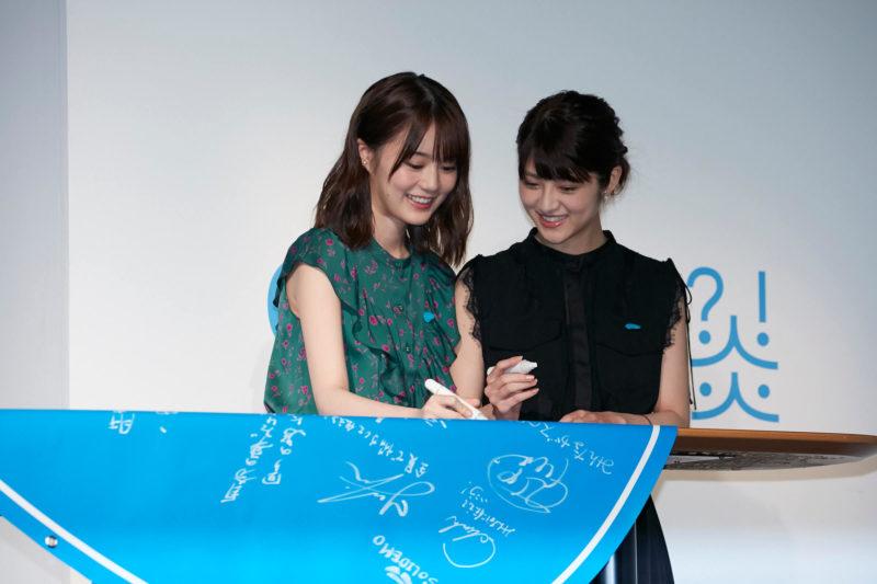 最後に生田絵梨花と若月佑美が記入してフラッグが完成(「知って、肝炎プロジェクトミーティング2018~The beginning of promoter~」)