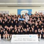 「知って、肝炎プロジェクト」小学生のための『肝炎』特別授業 in 富山