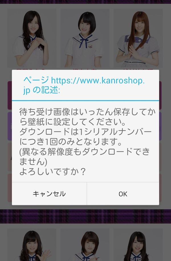 kanro-candy007