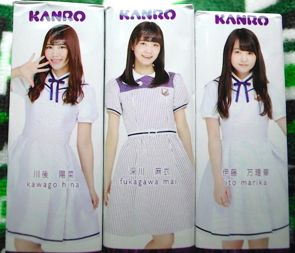 kanro-candy009