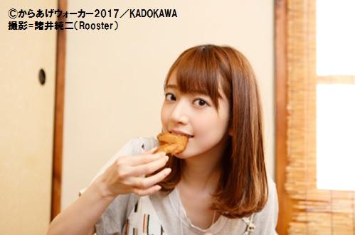 karaagewalker2017-hashimoto