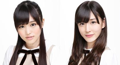 24日のNACK5「おに魂」に乃木坂46伊藤かりん、矢田里沙子が出演
