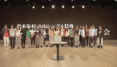 乃木坂46「気づいたら片想い」の特典映像はエチュードとドキュメンタリー