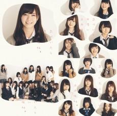 天使すぎるアイドル橋本環奈のブログに乃木坂46が登場