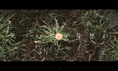 乃木坂46「気づいたら片想い」のミュージックビデオを配信開始