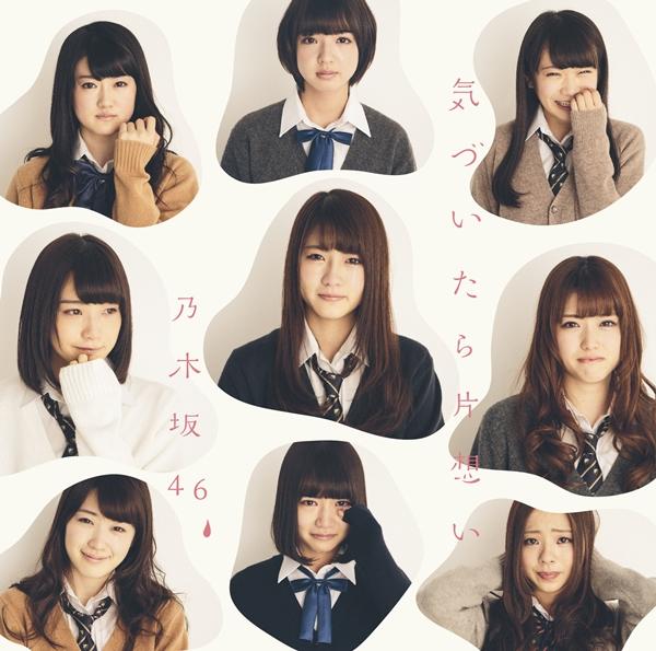 HKT48宮脇咲良「乃木坂46さんは素敵な曲ばかりで魅力的!」