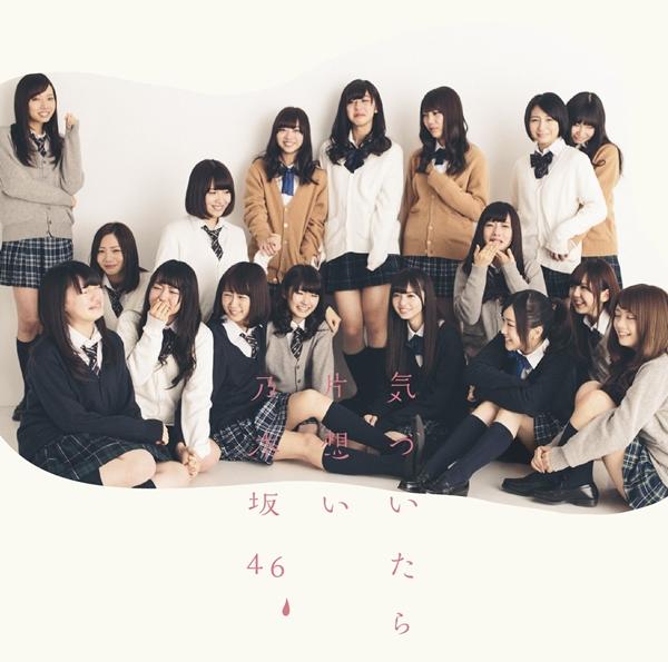 乃木坂46、14年3/11(火)のメディア情報「吉田尚記がアニメで企んでる」「おに魂」