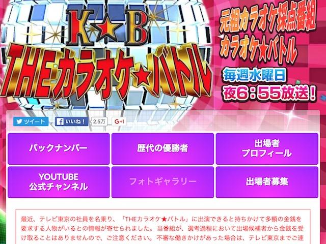 乃木坂46、2ndアルバム発売日にニッポン放送1DAYナイトスペシャル
