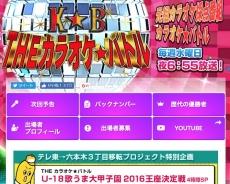 乃木坂46・欅坂46、2016年11月の雑誌・新聞掲載情報