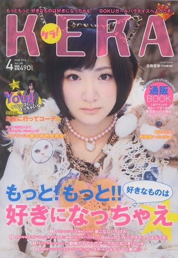 乃木坂46「バレッタ」個別12次受付で生駒里奈ら3人が販売終了