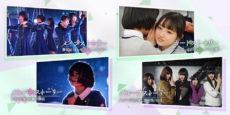 欅坂46公式ゲームアプリ『欅のキセキ』紹介画像1