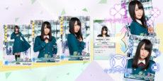 欅坂46公式ゲームアプリ『欅のキセキ』紹介画像4