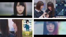 「神の手」で欅坂46「風に吹かれても」発売記念コラボ企画 景品は漢字欅の限定タペストリー