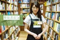 乃木坂46、次週「Mステ」で橋本奈々未ラストシングル『サヨナラの意味』を披露