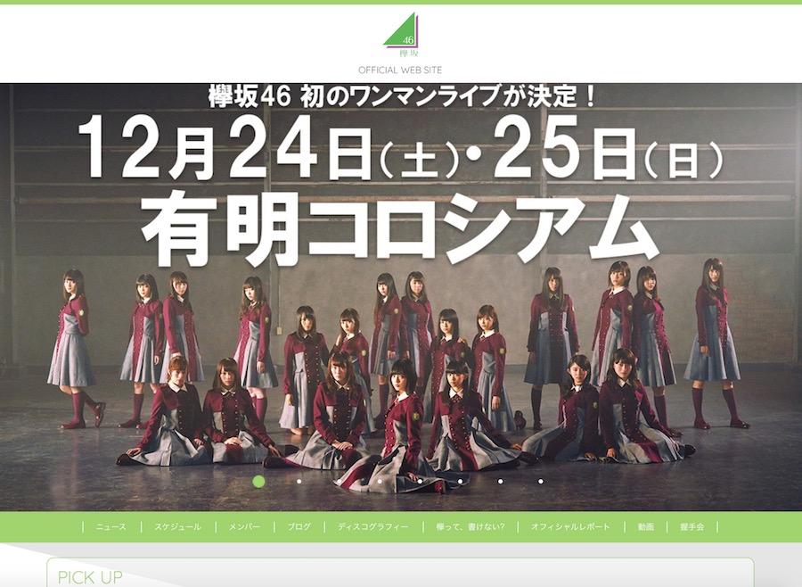 「NOGIBINGO!7」第10回は究極の乃木坂恋愛ドラマを制作「女の子なら輝きたい!最強ヒロイン決定戦」
