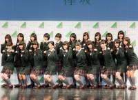 乃木坂散歩道・第196回「欅坂46お見立て会で、乃木坂46結成初期を追体験してみた」