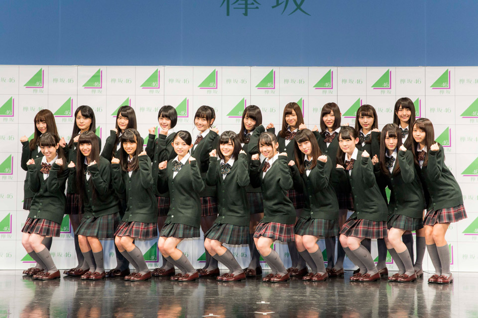 keyakizaka46-selection
