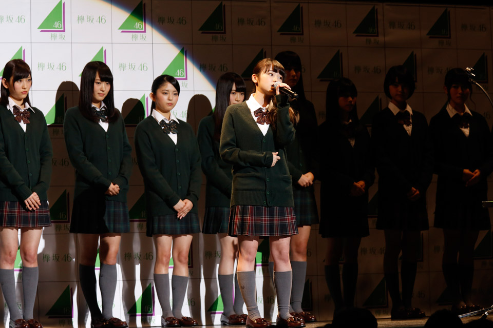keyakizaka46-selection2