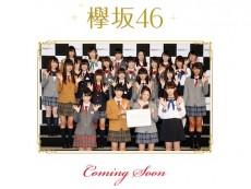 keyakizaka46-site-cs