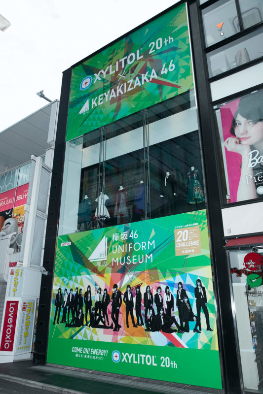 「欅坂46 UNIFORM MUSEUM supported by XYLITOL20th」(東京・原宿 竹下通り Display Window)