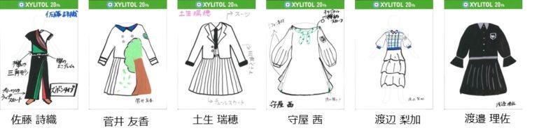「欅坂46 UNIFORM MUSEUM supported by XYLITOL20th」開催記念イベント(各メンバーの次回シングルで着てみたい衣装デザイン)