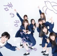 欅坂46が「スカパー!音楽祭2016」に出演決定