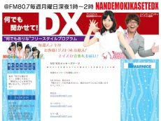 乃木坂46「ハルジオンが咲く頃」が3週ぶりにトップ10返り咲き、累計82.2万枚