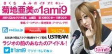 乃木坂46、12/9(月)のメディア情報「おに魂」「Sound Room」ほか