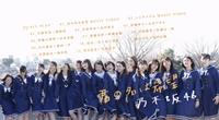 【追記】3月17日の乃木坂46メディア出演情報