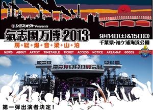 乃木坂46の新曲を「16人のプリンシパルdeux」でライブ初披露