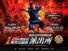 乃木坂46のネット配信番組「のぎ天2」は有料配信へ、6月度無料クーポン配布中