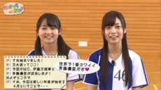 篠田麻里子似と噂の乃木坂46和田まあや