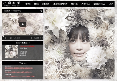 乃木坂46、14年4/15(火)のメディア情報「おに魂」「WOW!」「EX大衆」
