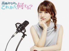 乃木坂46「サヨナラの意味」個握第13次受付は完売枠増えず、受付枠は残り7部
