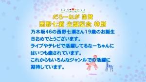 kouchi-nishino001