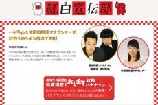 乃木坂46、14年11/20(木)のメディア情報「ベストヒット歌謡祭2014」「mina」ほか