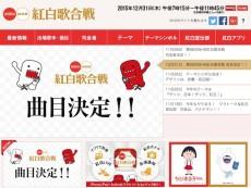 乃木坂46「今、話したい誰かがいる」個別19次受付で斉藤、能條、鈴木に完売枠増