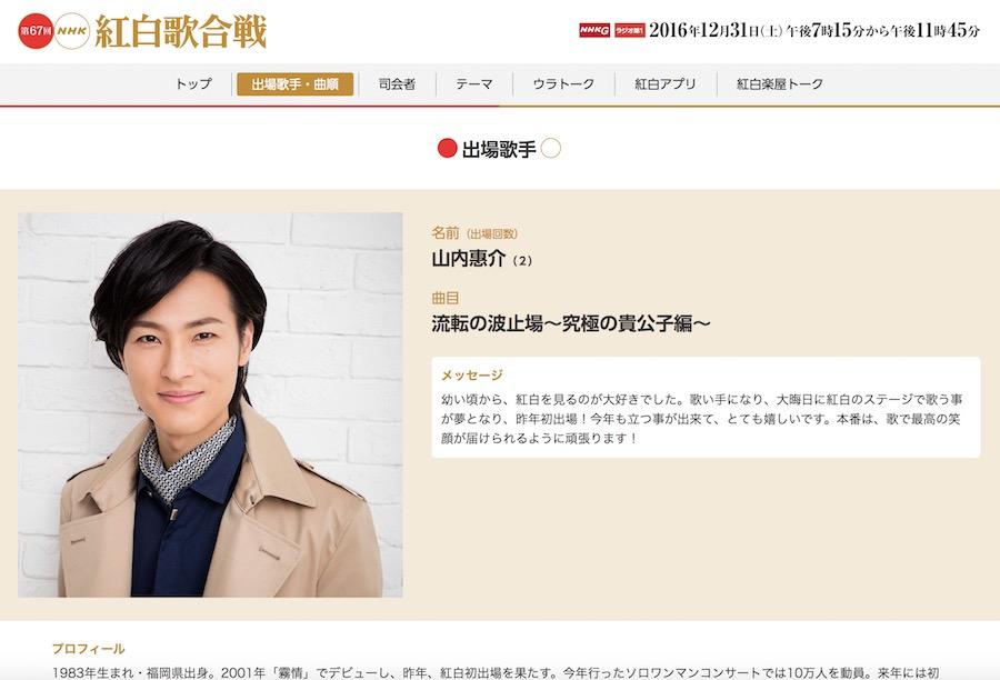 乃木坂46、「NHK紅白歌合戦」は今年も1期生・2期生が全員出演