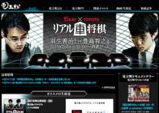 乃木坂46、15年1月28日(水)のメディア情報「残念な夫。」「TVステーション」ほか