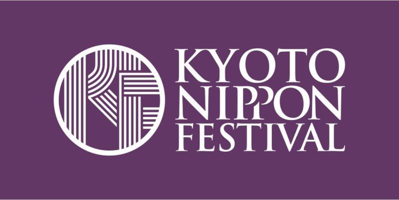 KYOTO NIPPON FESTIVAL ロゴ/メインビジュアル